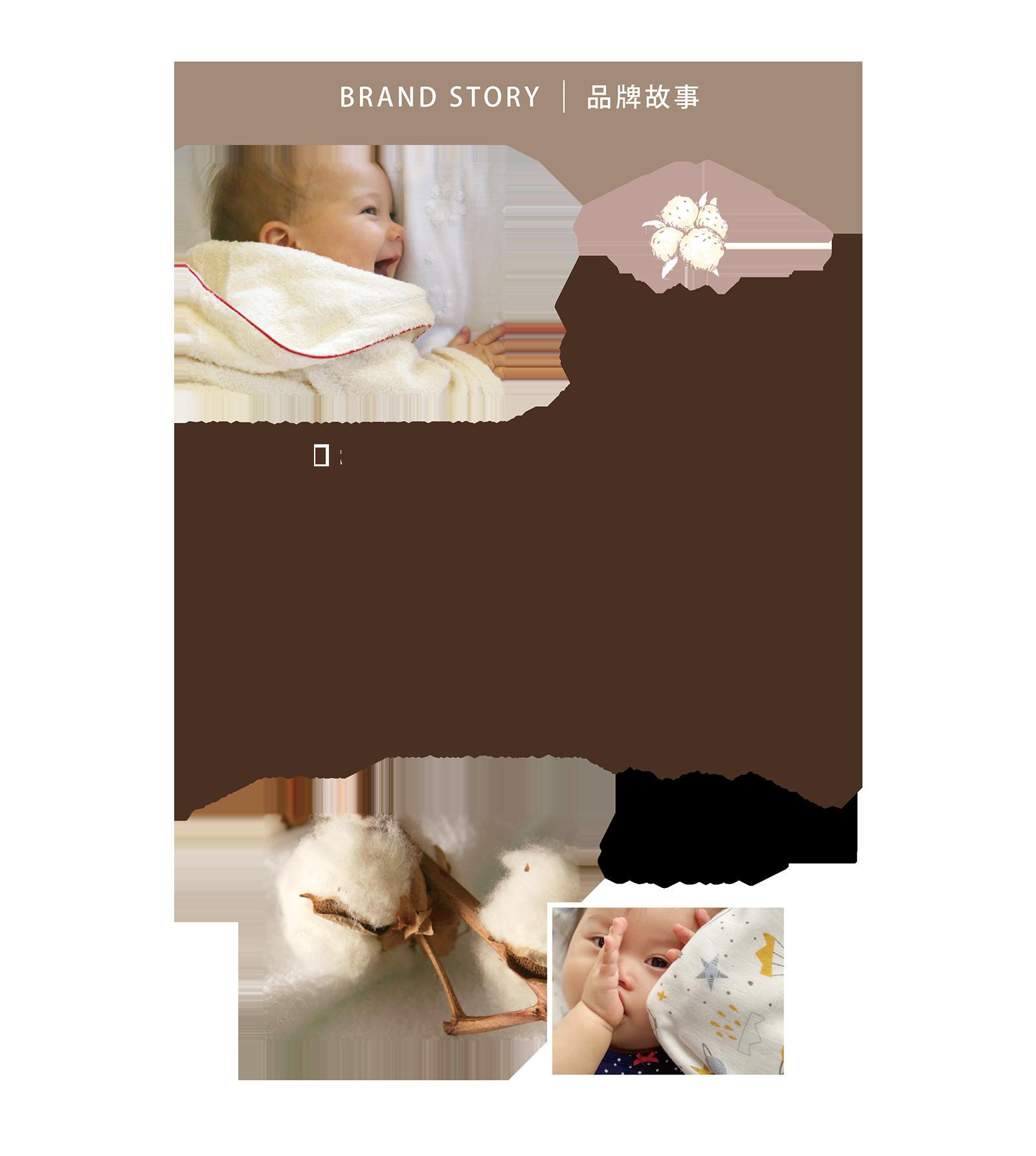 brandstory-品牌故事